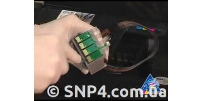 Замена чипа на СНПЧ струйного принтера