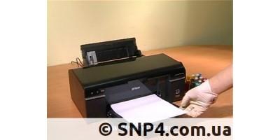 Тест дюз печатающей головки