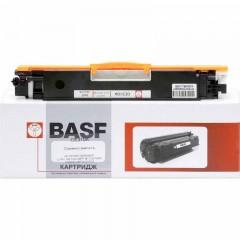 Картридж для HP TopShot LaserJet Pro M275 MFP