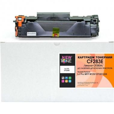 Тонерный картридж HP LaserJet Pro MFP M127fn