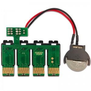 Чип к СНПЧ для Epson Expression Home XP-4100