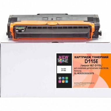 Тонерный картридж Samsung SL-M2870FD