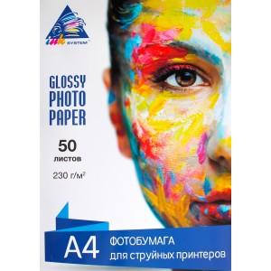 Глянцевая фотобумага А4 Inksystem 230 г/м² 50 листов