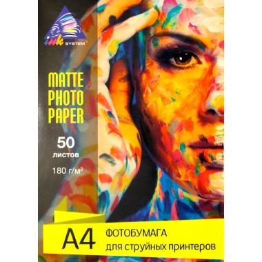 Матовая фотобумага А4 Inksystem 180 г/м² 50 листов