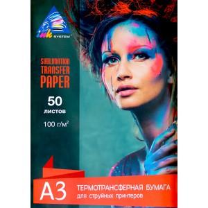 Сублімаційний папір А3 Inksystem 100 г/м² 50 аркушів