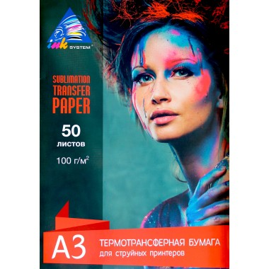 Сублимационная бумага А3 Inksystem 100 г/м² 50 листов