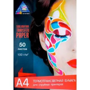 Сублимационная бумага А4 Inksystem 100 г/м² 50 листов
