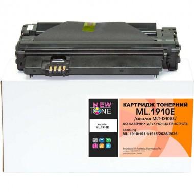 Тонерный картридж Samsung SCX-4623F