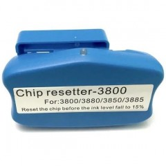Програматор скидання памперса Epson SureColor SC-P800