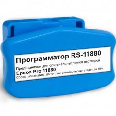 Программатор чипов картриджей Epson Stylus Pro 11880