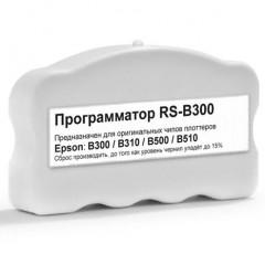 Программатор чипов картриджей Epson B-500DN