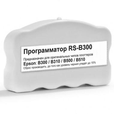 Программатор чипов Epson B-300