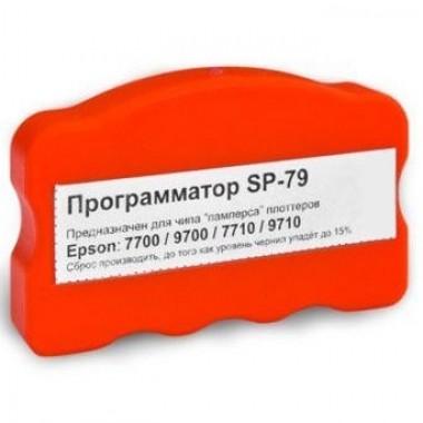 Программатор для обнуления памперса Epson Stylus Pro 4450