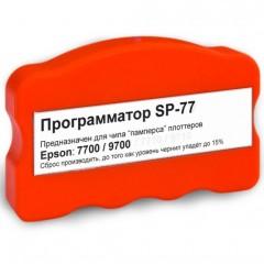 Программатор сброса памперса Epson Stylus Pro 9700